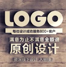威客服务:[113397] logo设计 原创 商标设计公司企业品牌图标字体卡通制作VI满意为止