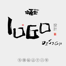 logo设计LOGO设计企业商标原创 公司品牌标志logo设计 微信公众号LOGO设计餐饮卡通