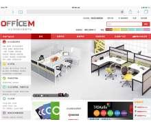 办公空间综合电商平台