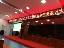 吉林省科技局双创周活动拍摄