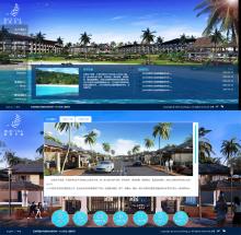 微信小程序、app房地产系统定制开发
