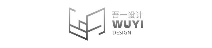 上海吾一品牌设计