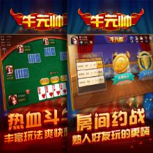 威客服务:[111741] 棋牌游戏直售、定制、二次开发