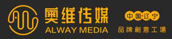 沈阳奥维广告传媒有限公司