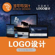 LOGO设计 商标设计公司LOGO标识标志VI文字图文餐饮农产品LOGO定制