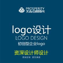威客服务:[113849] LOGO设计 初创型企业logo(资深设计师设计)
