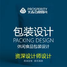 威客服务:[113837] 包装设计 休闲食品包装设计(资深设计师设计)