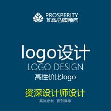 威客服务:[113851] LOGO设计 高性价比logo(总监操刀设计)