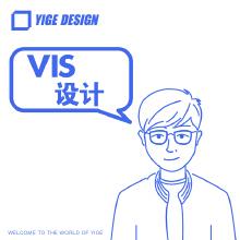 威客服务:[114441] 总监操刀/专业团队/企业VIS亚博游戏网站/品牌形象/企业形象/视觉形象