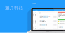 CRM客户管理系统开发