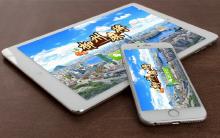 柳州麻将app