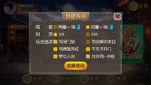 赢乐斗地主-扑克游戏定制-棋牌游戏开发-地方棋牌游戏开发