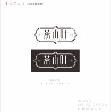茶小页品牌设计
