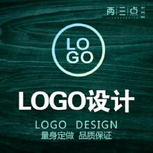 威客服务:[114647] 【资深设计师】LOGO设计 2套方案 30天内修改满意为止