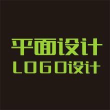 威客服务:[114628] logo设计