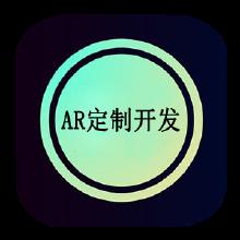 威客服务:[114701] AR定制开发