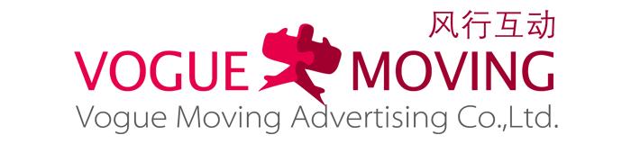 北京风行互动传媒科技有限公司