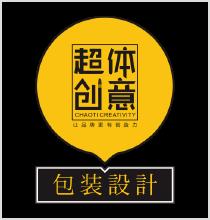 威客服务:[102632] 包装设计干货坚果零食农产品大米花茶叶类食品包装袋年货礼盒设计