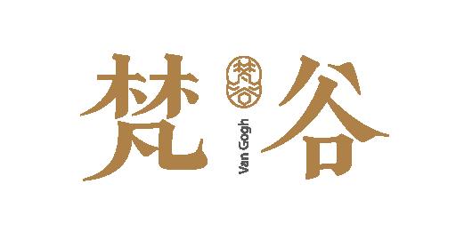 青岛梵谷文化传媒有限公司