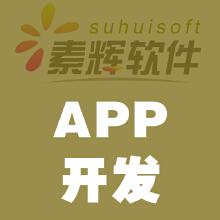 威客服务:[114918] app开发