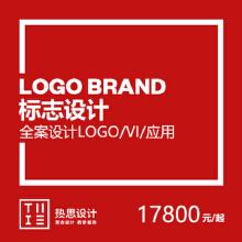 【原创】LOGO标志设计|品牌|餐饮|地产|图形商标+标准字+VI基础+VI应—全案