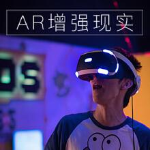 威客服务:[114981] AR增强现实