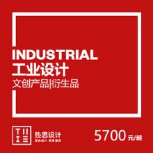 威客服务:[114803] 【原创】工业设计—文创产品 衍生品