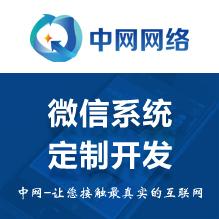 威客服务:[110958] 微商城/微信分销/直销系统定制开发