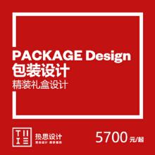 威客服务:[114801] 【原创】包装设计-精装礼盒设计—数码 食品 茶叶 酒类 化妆品包装设计