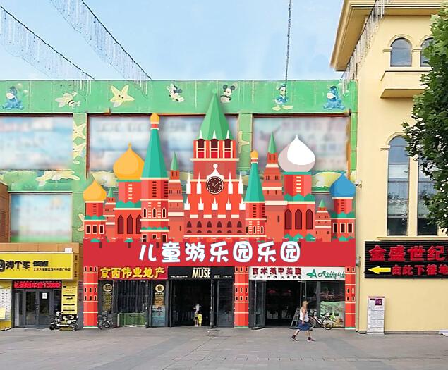 儿童乐园门头城堡效果图设计