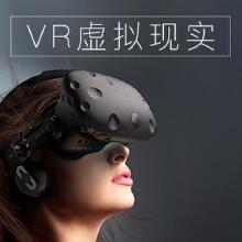 威客服务:[114265] VR虚拟现实