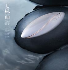 【原创】包装项目·七株仙黑茶包装