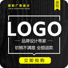 威客服务:[115134] LOGO设计商标品牌设计标志设计公司logo设计