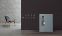 【原创】工业项目·永亨实业家用保险柜设计