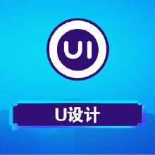 威客服务:[115277] UI设计