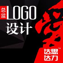 威客服务:[113213] 【达思达力】总监操刀LOGO设计商标品牌设计标志设计公司logo设计餐饮logo科技logo食品logo