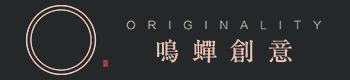 南昌鸣蝉创意文化传媒有限公司