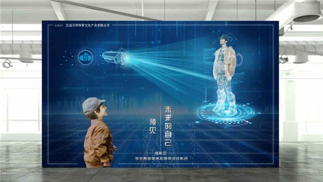 """""""预测孩子的未来"""" 他们在一品威客网设计了张海报"""