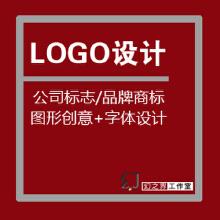 威客服务:[115433] LOGO设计