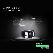 威客服务:[114783] VR医疗虚拟现实人体结构解剖仿真模拟微创手速流程教学医院医生