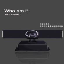 威客服务:[114771] AR互动/AR体感互动/AR游戏互动/AR大屏互动