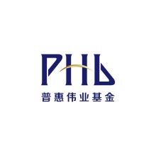 北京普惠伟业投资基金