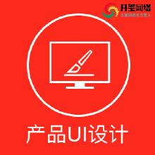 威客服务:[113923] 产品UI设计