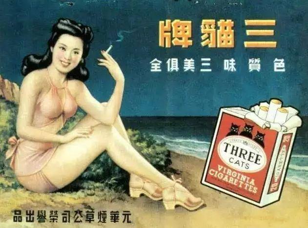 民国富有特色的烟盒设计,民国有意思的烟盒设计图片欣赏