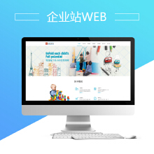 威客服务:[115654] 企业网站