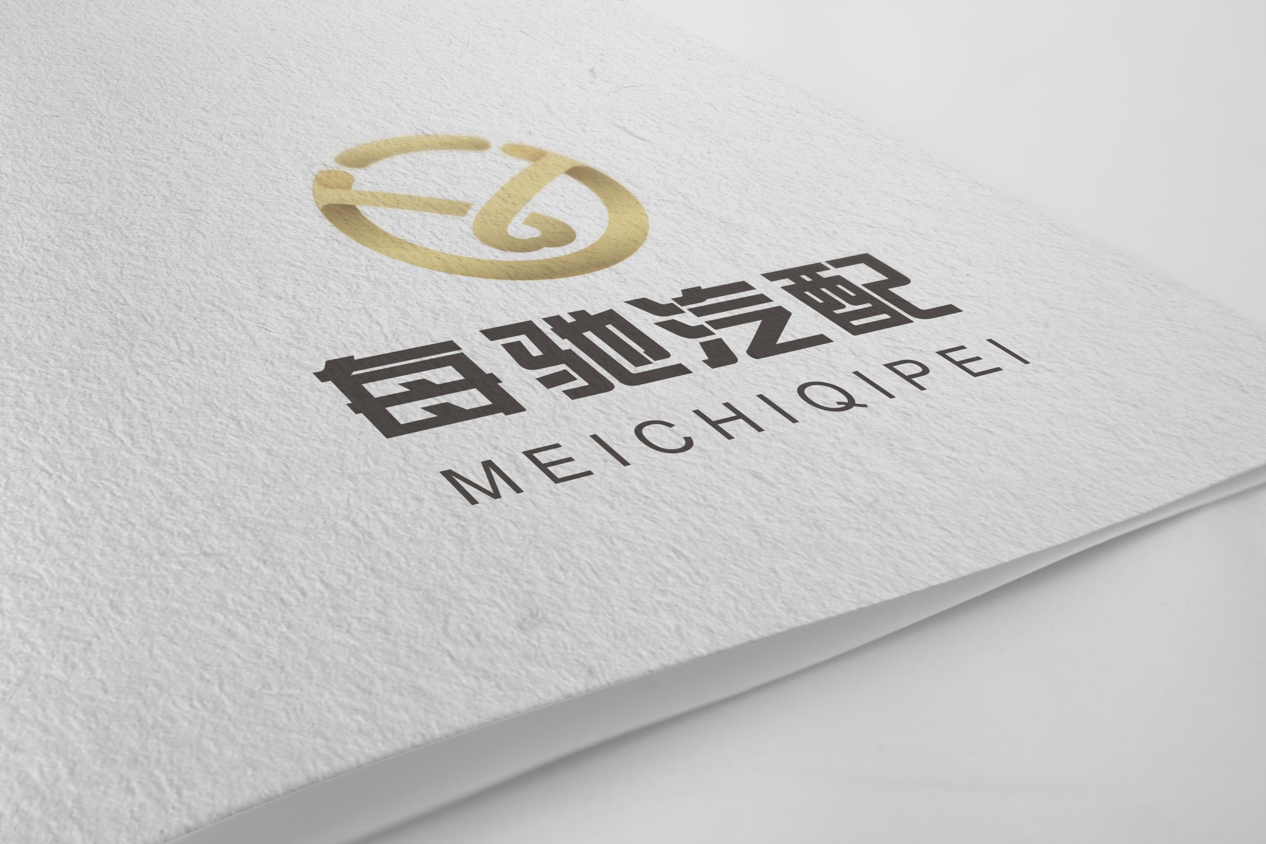 优秀的店名logo如何设计?优秀店名logo设计的几个建议