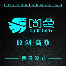 威客服务:[77697] 【尚色设计】企业宣传册/创意教育培训画册设计/书籍设计/招商手册/公司样本设计/说明书设计