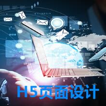 威客服务:[115947] 视觉设计与网页设计