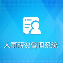 威客服务:[115946] RobustWMS人事薪资管理系统V1.0