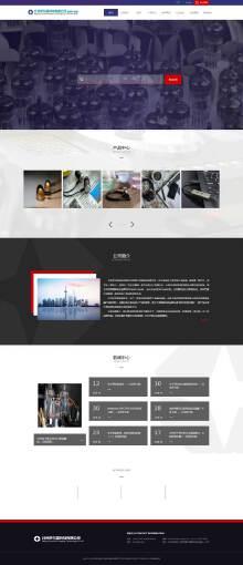 北京萨尔迪科技有限公司
